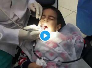 دندانپزشک جهادی هم داریم +فیلم
