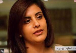 جزئیات جدید از شکنجه و آزار و اذیت جنسی فعالان زن عربستانی