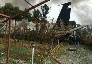 تلفات سقوط هواپیما بوئینگ ۷۰۷ چند نفر بود؟