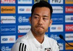 هشدار کاپیتان ژاپن درمورد ایران