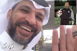 فیلم/ پیام جالب گلر سابق کویت به علی دایی