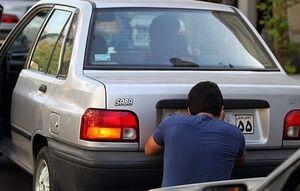 مجازات مخدوشکنندگان پلاک خودرو