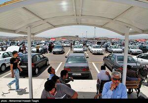 قیمت خودرو امروز ۱۳۹۷/۱۰/۲۴ افزایش ۵۰۰ هزار تا ۱ میلیون تومانی قیمتها