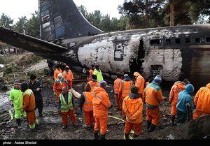 جزئیات آخرین ارتباط خلبان بوئینگ ۷۰۷