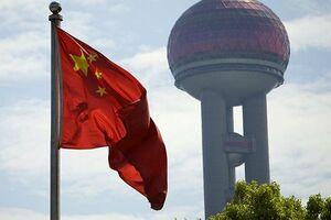 چین شهروند کانادایی را به اعدام محکوم کرد