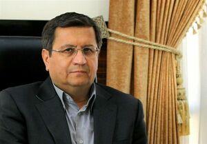 طعنه رئیس کل بانک مرکزی به روحانی +فیلم