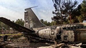 تصاویر شهدای ارتش در سانحه سقوط بوئینگ ۷۰۷