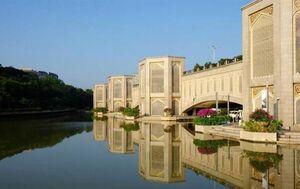 عکس/ شبیه سازی پل خواجوی اصفهان در مالزی