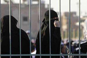 یک دختر سعودی دیگر خبر ساز شد