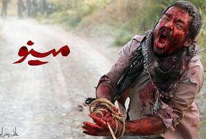 عباس غزالی و خرمشهری که منتظر آبادانی است +عکس