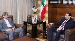 اولین دیدار سفیر ایران در لبنان با «سعد الحریری»