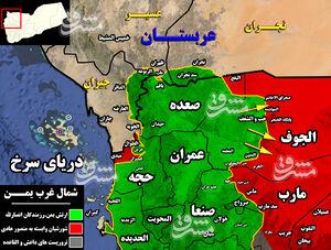 جزئیات عملیات نیروهای یمنی برای تامین امنیت مرکز استان الجوف/ درگیریهای سنگین در محور شرقی و جنوبی بخش راهبردی «المتون» + نقشه میدانی و عکس