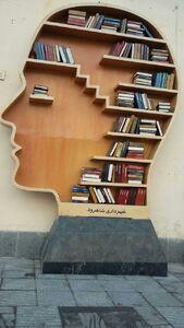 کتابخوانه