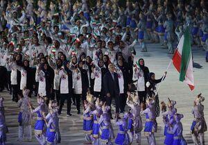 بیانیه ورزشکاران خطاب به وزارت ورزش +عکس