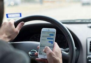 مصوبه جدید کمیسیون تلفیق درباره ارسال پیامکی تخلفات رانندگی