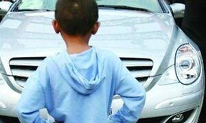 «بچهپولدارهای تهرانی» سوژه واشنگتنپست شدند