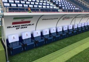 عکس/ نمایی از رختکن تیم ملی ایران