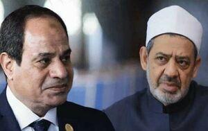 سفر شیخ الازهر بدون اجازه رئیسجمهور ممنوع شد