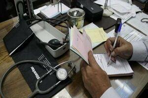 علت عدم الزام پزشکان به استفاده از کارتخوان