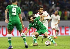زمان بازی بعدی و حریف احتمالی ایران