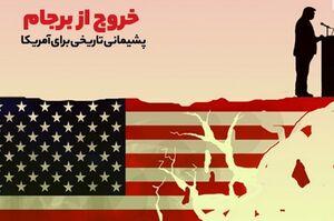 اعتراف کارشناسان آمریکایی به پایبندی ایران به در برجام