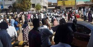 سودانیها امروز هم تظاهرات کردند