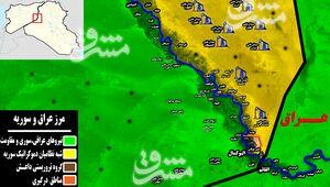 شمارش معکوس برای پایان بازماندههای داعش در شرق رود فرات/ کاهش مناطق تحت اشغال تروریست ها به 30 کیلومتر مربع + نقشه میدانی