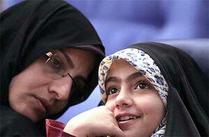 مدارک تحصیلی همسر شهید هستهای +عکس