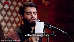 مداحی میثم مطیعی در عراق +فیلم