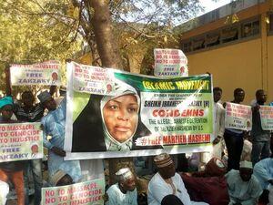 تجمع حمایت از مرضیه هاشمی در نیجریه