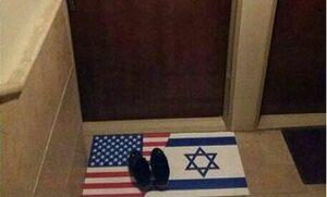 شهیدی که پادری منزلش پرچم اسرائیل بود! +عکس