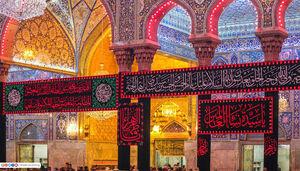 عکس/ حالوهوای کربلا در ایام شهادت حضرت زهرا(س)