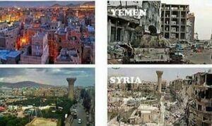 چالش عکس ۱۰ سال پیش کشورهای منطقه