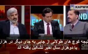 فیلم/ تعاریف کارشناس ترکیهای از ایرانیان