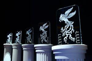 نامزدهای سی و هفتمین جشنواره فیلم فجر معرفی شدند/ رقابت نزدیک «ماجرای نیمروز ۲» و «شبی که ماه کامل شد»