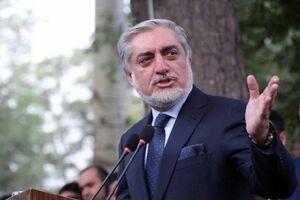 عبدالله: مردم افغانستان خواهان حضور خارجیها در کشورشان نیستند