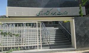 وزارت جهاد کشاورزی زیر «ذرهبین مجلس» رفت