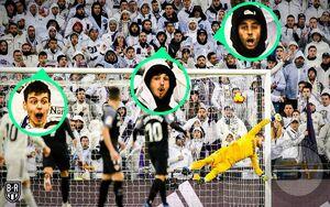عکس/ واکنش جالب هواداران رئال به شوت کاسمیرو