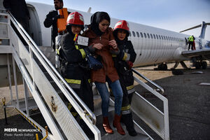 عکس/ مانور «طرح اضطراری» در فرودگاه مشهد