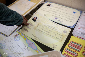 بازداشت باند جعل اسناد و مدارک دولتی