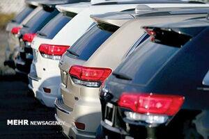مصوبه خودروهای در گمرک مانده اصلاح شد/تاریخ اجرا ۵ ماه کم شد!