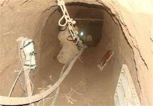 گیر افتادن سارقان عتیقه در تونل ۶۰ متری +جزئیات
