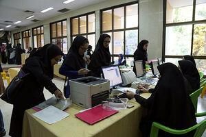 مبالغ جدید ۲۴ وام دانشجویی اعلام شد +جدول
