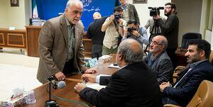 متهم: بانک سرمایه بانک عامل وزارت نفت در زمان تحریمها بود