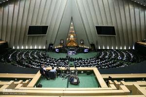 جلسه ویژه بررسی وضعیت ارز با حضور «همتی» در مجلس