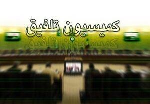 فیلم/ تکلیف دولت به ساماندهی حقوق مدیران