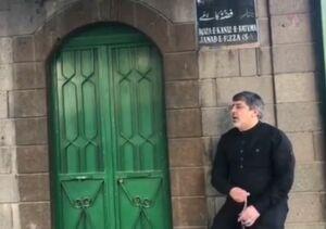 فیلم/ مداح معروف بر سر مزار خادمهی حضرت زهرا(س)