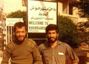شرح شیطنتهای چند شهید در خرمشهر +عکس