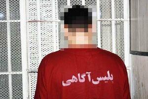 دستگیری نگهبان قلابی با ۷ فقره سرقت خودرو