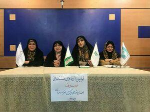 شورای سیاستمداری زنان اصلاح طلب اعلام موجودیت کرد
